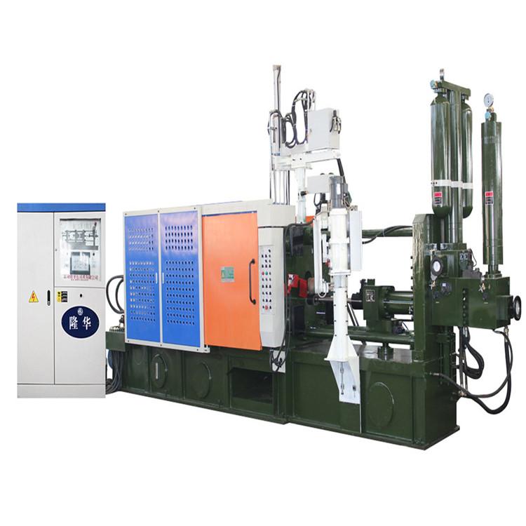 Horizontal Magnesium alloy Die Casting Machine