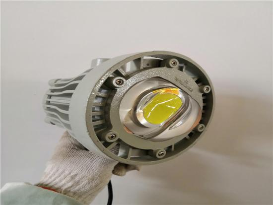 led flood light housings