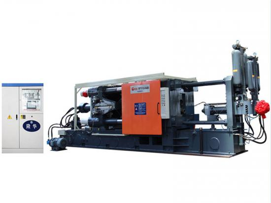 Aluminum Shell Die Casting Machine