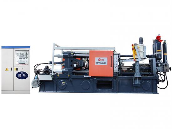 high pressure Aluminum alloy die casting machine price