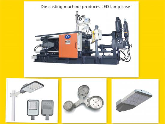 Die casting machine for aluminum alloy LED street lamp housing