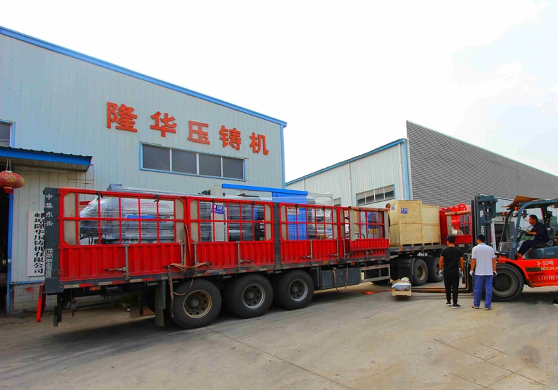 The automatic intelligent die-casting machine is shipped to Kazakhstan!